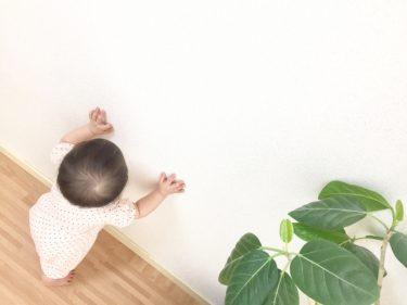 アパートのリビングは防音対策して子供の騒音を軽減する!