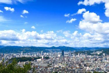 マンション探し!中古物件を広島市で探すならどこがいい?