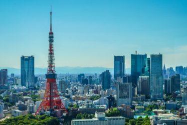 新婚や同棲におすすめの2LDKの賃貸物件を東京で探すなら