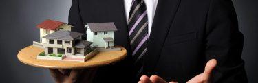 【保存版】借地権について説明します